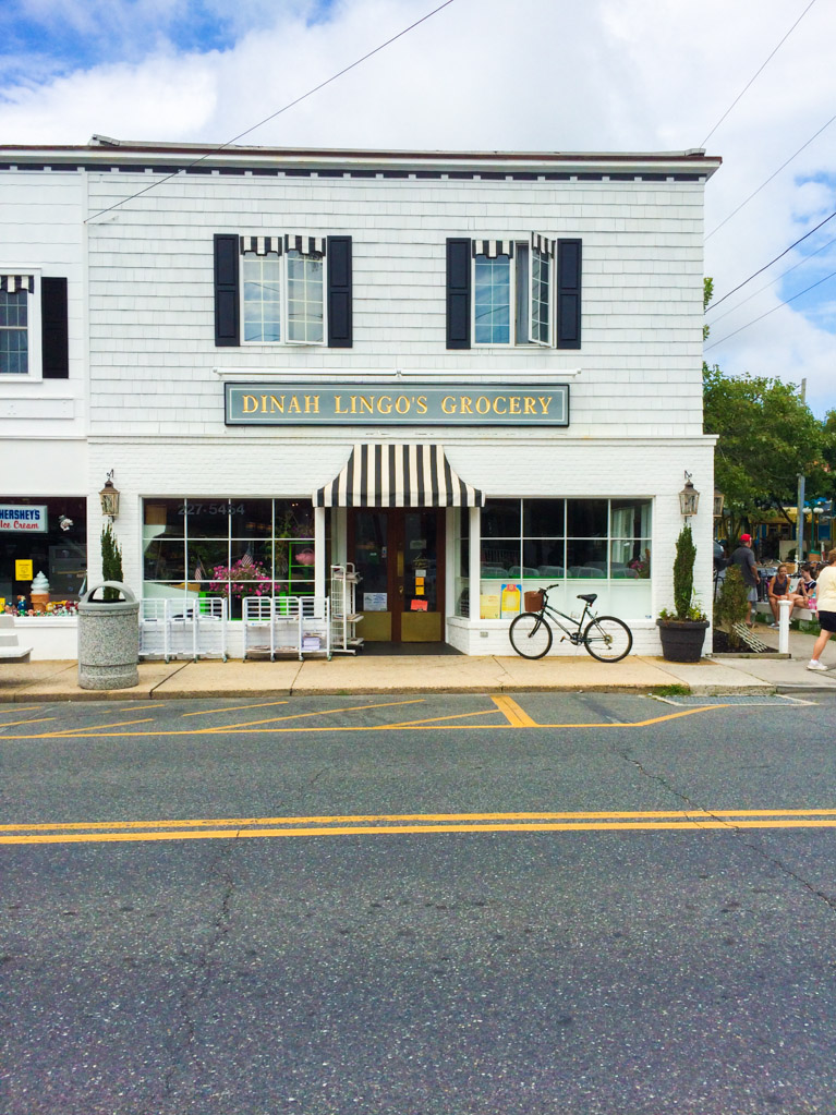 Rehoboth Vacation 2014-39